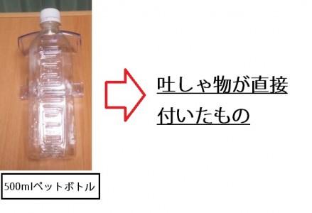 0.1%次亜塩素酸ナトリウム