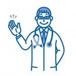 ベストドクター 咳の完治100%を目指す呼吸器科のDr