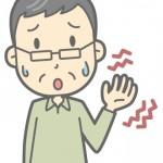 駆け込みドクター しびれの種類で、脳梗塞やヘルニアがわかる?