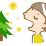 アレルギー薬に頼らず、花粉症を根本的に治す 舌下治療とは何?